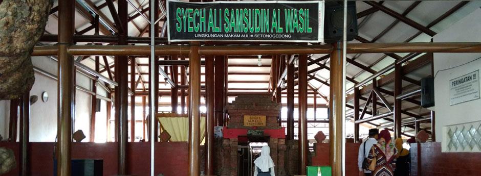 Makam Mbah Wasil